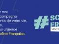 Signature mail Scène Francaise